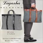 ラガシャ LAGASHA ビジネスバッグ ラボラトリー ビジネストート 7394 A4 メンズ レディース
