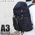 ロリンザ リュック バックパック LORINZA LO-STN-BP05 メンズ レディース