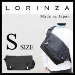 ロリンザ メッセンジャーバッグ LORINZA LO-STN-SB01-S メンズ レディース