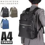 ショッピングマッキントッシュ エース マッキントッシュ フィロソフィー リンクウッド2 リュックサック ビジネス カジュアル メンズ レディース 10L A4 59933