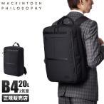 マッキントッシュフィロソフィー ビジネスバッグ ビジネスリュック メンズ ノートPC A4 B4 トロッターバッグ4 62944