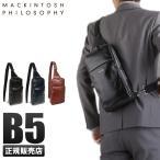 追加最大+9%|マッキントッシュフィロソフィー ワンショルダーバッグ 本革 B5 73112 メンズ