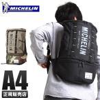 ミシュラン MICHELIN 2ウェイ  ボディバッグ バックパック 2Way Body&Backpack メンズ レディース A4
