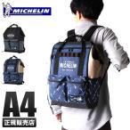 ミシュラン MICHELIN 4ウェイバッグ リュックサック キャリーオン リュックサック ハンドバッグ ショルダーバッグ 4Way Bag SP メンズ レディース
