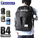 ミシュラン MICHELIN 4ウェイバッグ リュックサック ショルダーバッグ Grand-4waybag メンズ レディース
