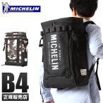 ミシュラン MICHELIN リュックサック ボックスバッグ Box bag キャリーオン メンズ レディース