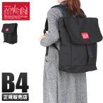 【日本正規品】マンハッタンポーテージ リュック バックパック Manhattan Portage MP1220 メンズ レディース