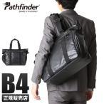 パスファインダー レボリューション3 ビジネスバッグ メンズ 日本正規品 2WAY ブリーフケース ビジネストート B4 PATHFINDER Revolution 3 PF5401B