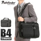 パスファインダー アベンジャー ビジネスバッグ PF1801B メンズ レディース