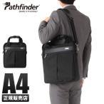 パスファインダー アベンジャー ビジネスバッグ メンズ ショルダーバッグ A4 PATHFINDER AVENGER PF1814B