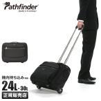 パスファインダー ビジネスキャリーバッグ レボリューションXT 機内持ち込み 24L〜30L 拡張機能 エキスパンド フロントポケット 横型 PATHFINDER PF6877B