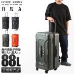 【2年保証】RWA スーツケース Lサイズ 88L 縦長 大型 大容量 軽量 アールダブルエー rwa88 ctpr