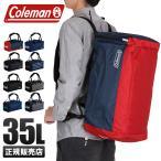 コールマン ボストンバッグ 3WAY 旅行 修学旅行 トラベル リュック 35L メンズ レディース Coleman TRAVEL 3WAY BOSTON SM