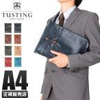 【日本正規品】タスティング TUSTING クラッチバッグ アーバン 革 本革 レザー URBAN TS-U60-FFSL メンズ