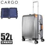 トリオ カーゴ TW スーツケース 52L CAGO TW-64WL