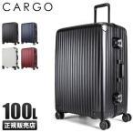 トリオ カーゴ TW スーツケース 100L CARGO TW-72