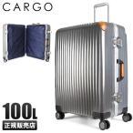 トリオ カーゴ TW スーツケース 100L CAGO TW-72WL
