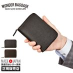 追加最大+24% 7/5限定 ワンダーバゲージ 二つ折り財布 レディース メンズ ブランド ラウンド 本革 型押しレザー 日本製 ブランド WONDER BAGGAGE wb-
