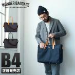 ワンダーバゲージ グッドマンズ トートバッグ 2WAY アーバンツールバッグ バリスティック ナイロン WONDER BAGGAGE GOODMANS URBAN TOOL BAG 日本製 WB-G-003