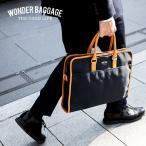 WONDER BAGGAGE ワンダーバゲージ GOODMANS グッドマンズ 2WAY ブリーフケース スクエアビジネスバッグ WB-G-015