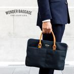 WONDER BAGGAGE ビジネスバッグ GOODMANS スモールブリーフバッグ ワンダーバゲージ ビジネスバッグ 1WAY 薄マチ 日本製 WB-G-016