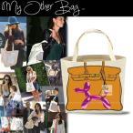 My Other Bag マイアザーバッグ トート Classic クラシック Audrey Ballon オードリー バルーン