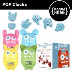 Nanda Home ナンダホーム Pop Clock ポップクロック