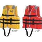 国土交通省型式承認ライフジャケット 小型船舶小児用救命胴衣 Jr-1M型 Mイエロー