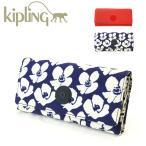 キプリング Kipling 長財布 三つ折り財布 レディース BROWNIE 13865 レディス 女性 三つ折り ブランド おしゃれ かわいい キプリング財布 サイフ 大人