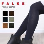 ファルケ タイツ コットン family レディース タイツ FALKE FAMILY 48665