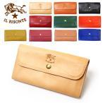 イルビゾンテ IL BISONTE 長財布 レディース サイフ ブランド C0842 二つ折り 大容量 ブランド おしゃれ 財布