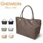 ゲラルディーニ GHERARDINI A4サイズトートバッグ GH0250F
