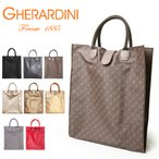 ショッピングゲラルディーニ ゲラルディーニ  ショッピングバッグ GHERARDINI GH0252