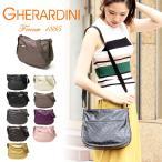 ショッピングゲラルディーニ ゲラルディーニ GHERARDINI ショルダーバッグ GH0261 ブランド バッグ