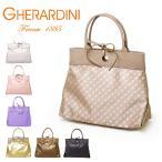 ゲラルディーニ GHERARDINI トートバッグ (小) GH0291 レディースバッグ ハンドバッグ  かばん 鞄 ブラック ライラック ベージュ bag