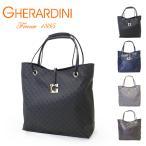 ゲラルディーニ GHERARDINI A4 トートバッグ ソフティ GH0323 レディース a4 入る バッグ ブランド ハンドバッグ bag 鞄 ベージュ 白 ホワイト
