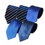 ネクタイ 5本セット ネクタイセット ビジネス 就活 成人式 すぐ使える まとめ買い スーツ フレッシャーズ
