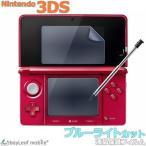 Nintendo 3DS 任天堂 ニンテンドー ブルーライトカット 液晶保護 フィルム マット シール シート 光沢 抗菌 PET ゲーム