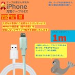 iPhone充電ケーブル iPhone ケーブル 充電ケーブル 断線防止 SE iPhone6 USBケーブル