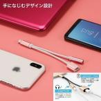 iOS 11 �б� iPhone X 8 Plus ���š�����ۥ� �Ѵ������֥� iPhone 8 �Ѵ������ץ� �����ե���7 �����ǥ��� ����å� 3.5mm�Ѵ� �����֥�