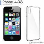 iPhone 4 4S ソフトケース TPU クリア 透明 カバー シリコン 抗菌 対衝撃吸収 アイフォン