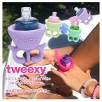 全米で大人気 tweexy ツイクシー ネイルボトルホルダー ウェアラブルリング 指輪型