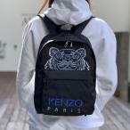 「KENZO ケンゾー TIGER ロゴ BACKPACK バックパック リュック BLACK ブラック 黒 TIGER トラ タイガー 5SF300F20 レディース メンズ ユニセックス」の画像