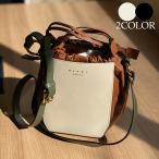 MARNI マルニ ショルダーバッグ 2COLOR カーフ&ナッパ GUSSET BAG SBMP0030Q1 バイカラー BLACK+KHAKI GREEN ブラック カーキ CHALK+BROWN ホワイト ブラウン