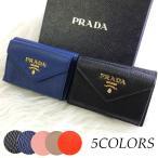 プラダ PRADA 折りたたみ 財布 レター型 VITELLO MOVE 三つ折り 財布 ブラック NERO ブルー BLUETTE  ピンク IBISCO レッド LACCA ベージュ CAMMEO 1MH021