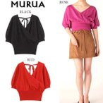 SALE50%OFF MURUA ムルーア