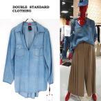 DOUBLE STANDARD CLOTHING ダブルスタンダードクロージング NUMERIC テンセルデニムシャツ 0204170171/2017春夏