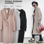 SALE50%OFF DOUBLE STANDARD CLOTHING ���֥륹��������ɥ������� Sov.�����С����륨�åȥ��륳���� 0307-390-183