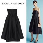 (3月上旬予約)LagunaMoon ラグナムーン LADYイレギュラーヘムベアDRESS ドレス 031710300301(代金引換不可)/2017春夏