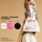 DOUBLE STANDARD CLOTHING ダブルスタンダードクロージング 通販 Ball&Chain / LOGO ショッピングバッグ 0400025203 エコバッグ BAG